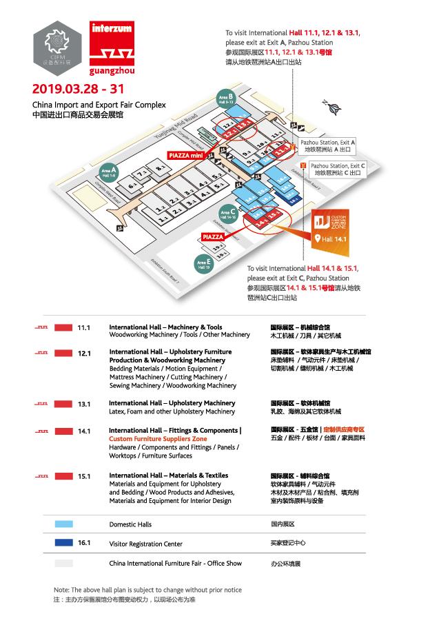interzum_guangzhou_2019_Hallplan