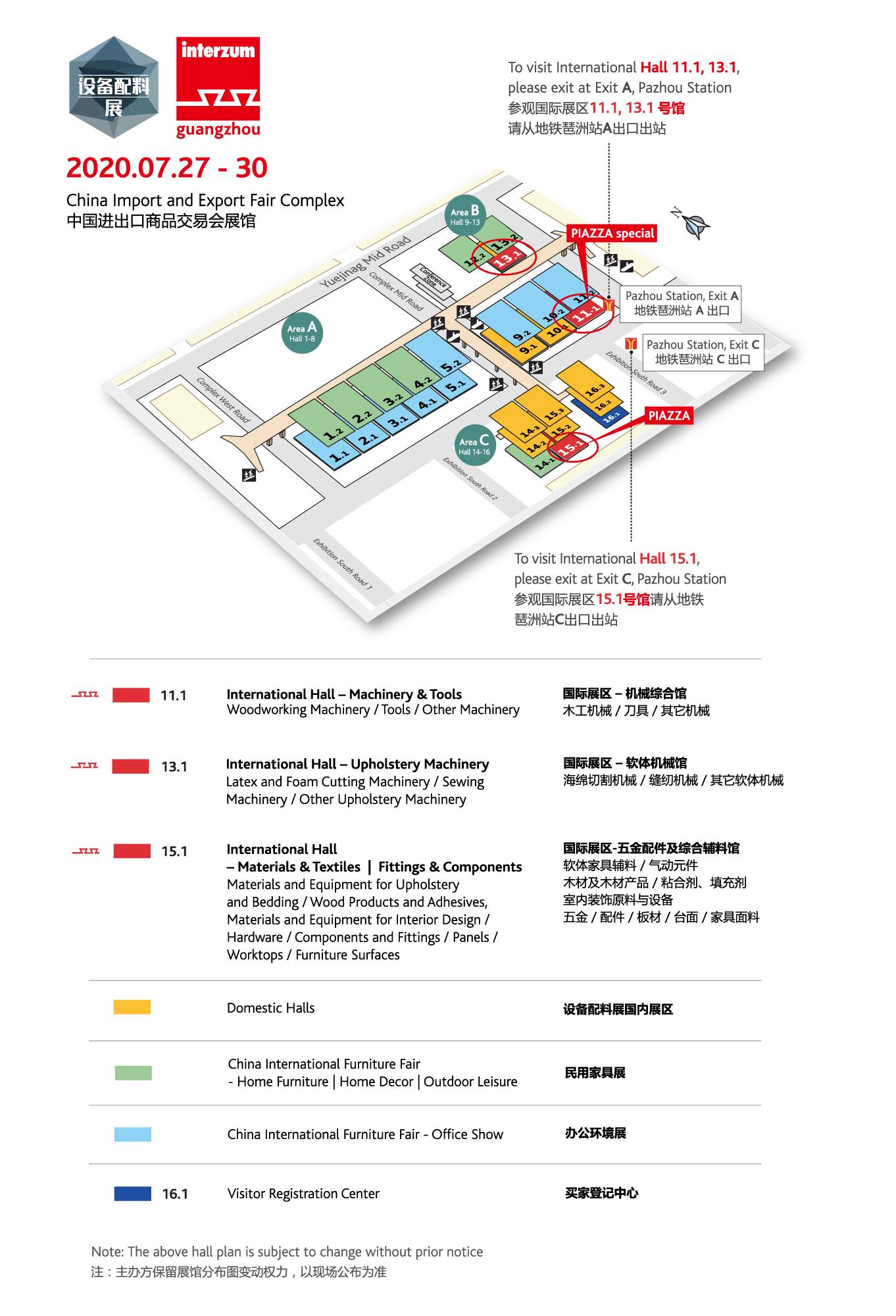 interzum_guangzhou_2020_Hallplan